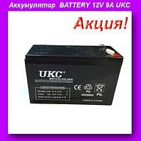 Аккумулятор  BATTERY 12V 9A UKC,Аккумуляторная батарея UKC,Аккумуляторная батарея авто!Акция