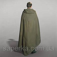 Плащ-палатка СССР кожаные кольца, фото 3