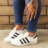 Женские Кроссовки Adidas Superstar. Хит сезона. Распродажа.