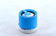 Беспроводная Bluetooth SPS 301C Синяя