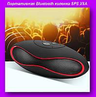 Моб.Колонка SPS X6A+BT,Портативная Bluetooth колонка