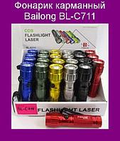 Фонарик карманный Bailong BL-C711!Опт