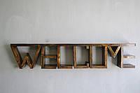 """Поличка з натурального дерева """"WELCOME-3 """" (Полочка из натурального дерева """"WELCOME-2"""")"""