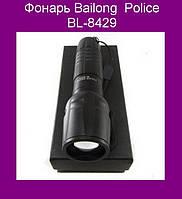 Фонарь Bailong  Police BL-8429!Опт
