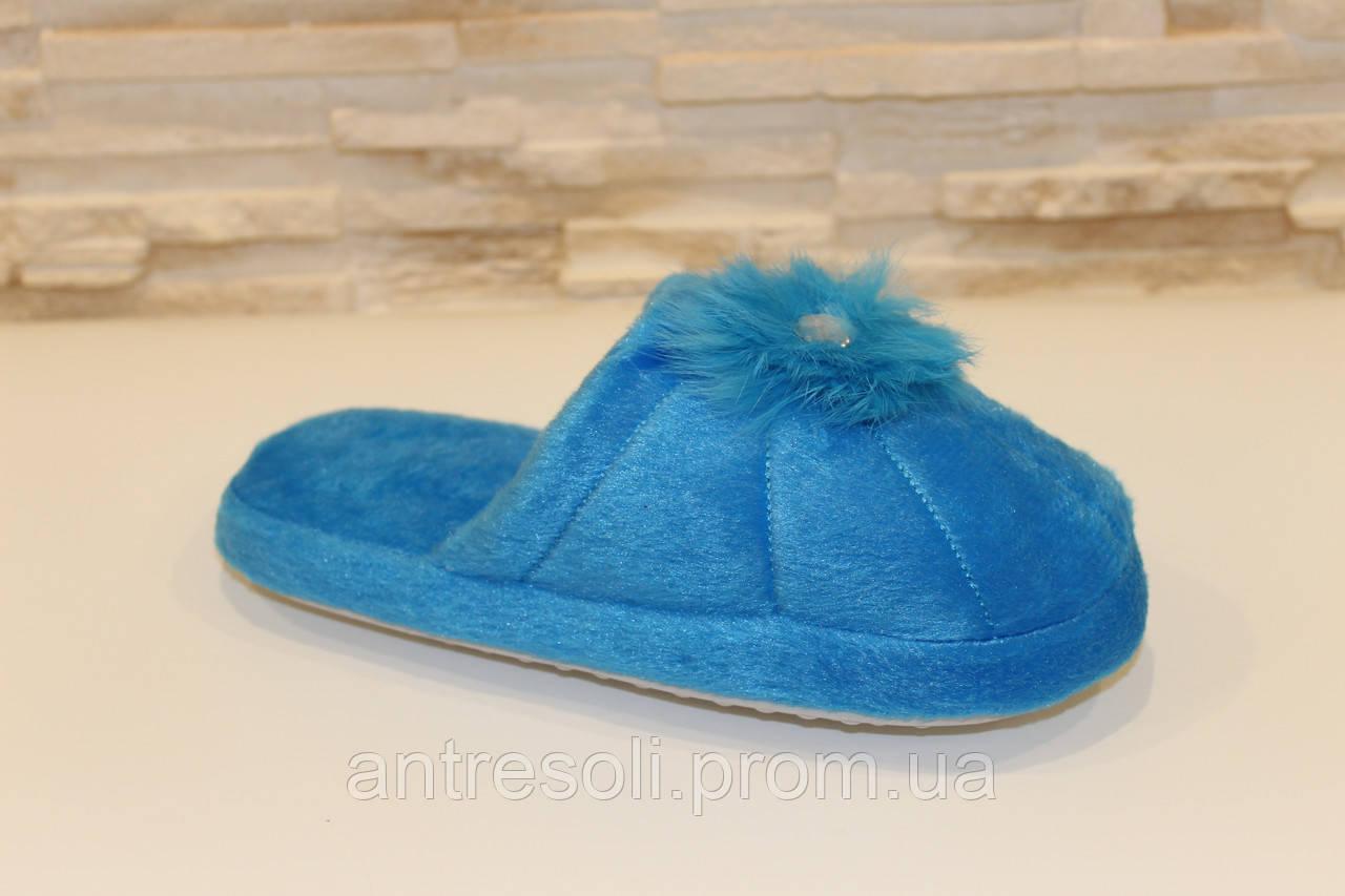 Тапочки комнатные голубые Тп23 р 36-37 40-41 40-41