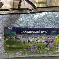 """Подушка """"Био Лён"""" 50х70 """"Славянский пух"""", фото 1"""