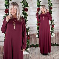 Женское  длинное бордовое платье в пол