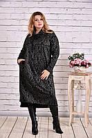 Платье кэжуал большие размеры 0627 черное