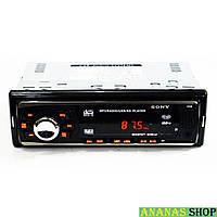 Автомагнитола Sony GT-650U + Usb + SD + AUX + пульт