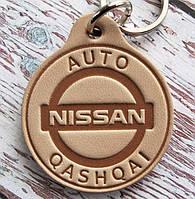 Брелок Ниссан Кашкай Nissan Qashqai, фото 1