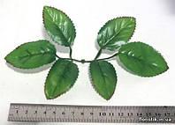 Листья розы средние (5 шт.)