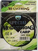 Леска Condor MegaStrong Special Carp CAMOU GREEN, 0,16мм, 150м