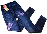 Лосины джинс на махре №192