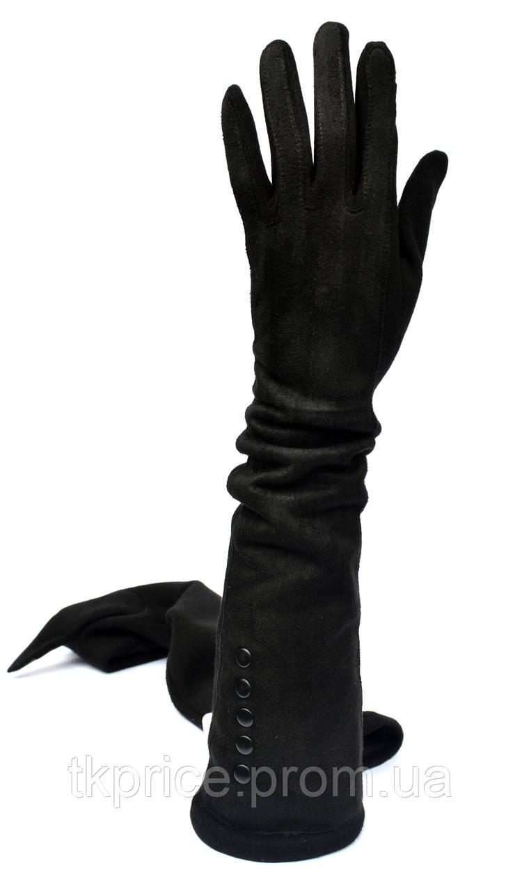 Длинные женские перчатки, длина перчаток около 45см
