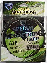 Леска Condor MegaStrong Special Carp CAMOU GREEN, 0,25мм, 150м