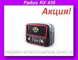 Радио RX 435,Радиоприемник,Радио портативное,радио Golon!Акция