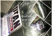 TITAN 40 х 0,17 х 100 х 150 сетевое полотно Титан Япония (оригинал)