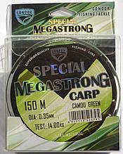 Рыболовная леска Кондор MegaStrong Special Carp CAMOU GREEN, 0,35мм, 150м