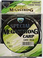 Леска для рыбалки Кондор MegaStrong Special Carp CAMOU GREEN, 0,35мм, 300м , фото 1