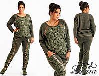 Модный спортивный костюм ангора+гипюр  большого размера 48-50,52-54