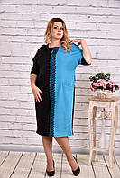 Платье трикотажное большие размеры 0634 голубое