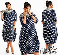 Платье длинное теплое в горошек с шарфиком 48-50,52-54