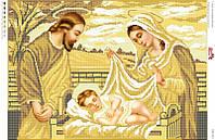 """Схема для вышивки бисером """"Рождение Исуса"""" золото 2019"""