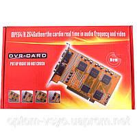 Плата видеозахвата DVR PC  ZX 9004R-4