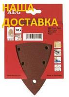 Шлифовальная бумага треугольная AEG FDS140 , зернистость 60, 115х115 мм, 10 шт