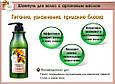 Шампунь  Аргановым маслом Welcos Confume Argan Hair Shampoo, 750ml, фото 2