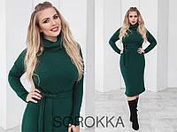 Теплое ангоровое платье большого размера  48,50,52,54
