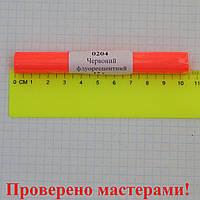 Полимерная глина Пластишка, цвет красный флуоресцентный 17 г.