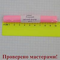 Полимерная глина Пластишка, цвет розовый светлый флуор 17 г.