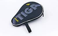 Чехол на ракетку для настольного тенниса STIGA MT-5533 (полиэстер, черный, р-р 30х21см)