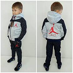 Детский теплый костюм на мальчика AIR начес, серый, р.104-170