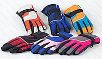 Детские перчатки. В упаковке 12 пар, фото 1
