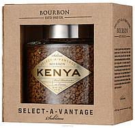 Bourbon select-a-vantage Kenya , Кофе Бурбон Кения