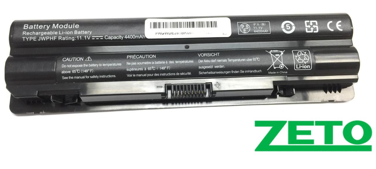 Батарея (аккумулятор) Dell XPS 14 (11.1V 5200mAh)