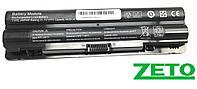Батарея (аккумулятор) Dell XPS L701x (11.1V 5200mAh)