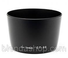 Бленда ET-60 для объктивов Canon EF-S 55-250mm f/4-5.6 IS, EF 75-300mm f/4-5.6, EF 90-300mm f/4.5-5.6