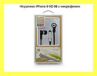 Наушники iPhone 6 HZ-96 с микрофоном!Акция