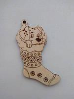 Новогодняя деревянная игрушка заготовка Щенок в носке