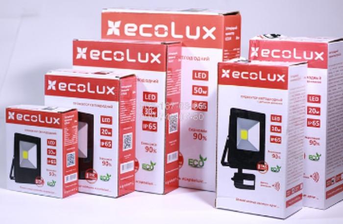 Светодиодный прожектор 50w ECOLUX led прожектор