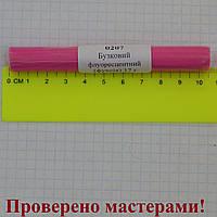 Полимерная глина Пластишка, цвет сиреневый флуресцентный 17 г.
