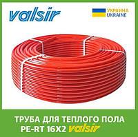 Труба для теплого пола PE-RT 16x2 valsir
