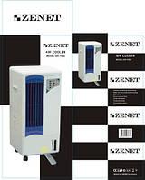 Климатические комплексы ZENET YS-04