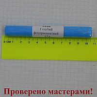 Полимерная глина Пластишка, цвет голубой флуоресцентный 17 г.