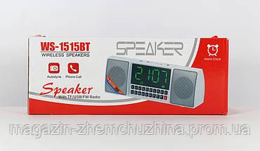 Моб.Колонка  SPS  WS 1515 BT+ Clock,Портативная Bluetooth колонка!Акция, фото 3