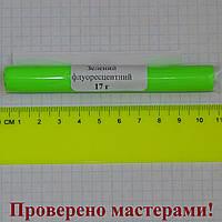 Полимерная глина Пластишка, цвет зеленый флуоресцентный 17 г.
