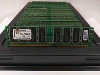 Качественная 1GB DDR PC-2100 266MHz Intel и AMD. Гарантия